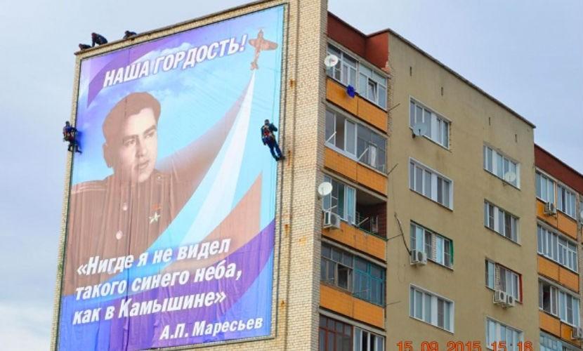 Российский суд осудил двух новосибирцев за покраску памятников Ленину в цвета украинского флага - Цензор.НЕТ 415