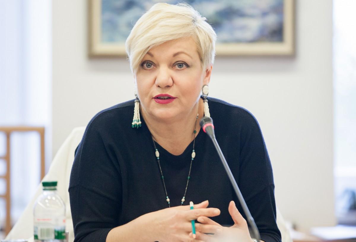 Гонтарева: «Приватбанк» смогут продать лишь через 5 лет
