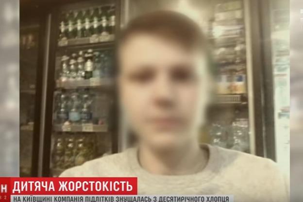 Скандал с изнасилованием ребенка-инвалида под Киевом: Появились новые подробности