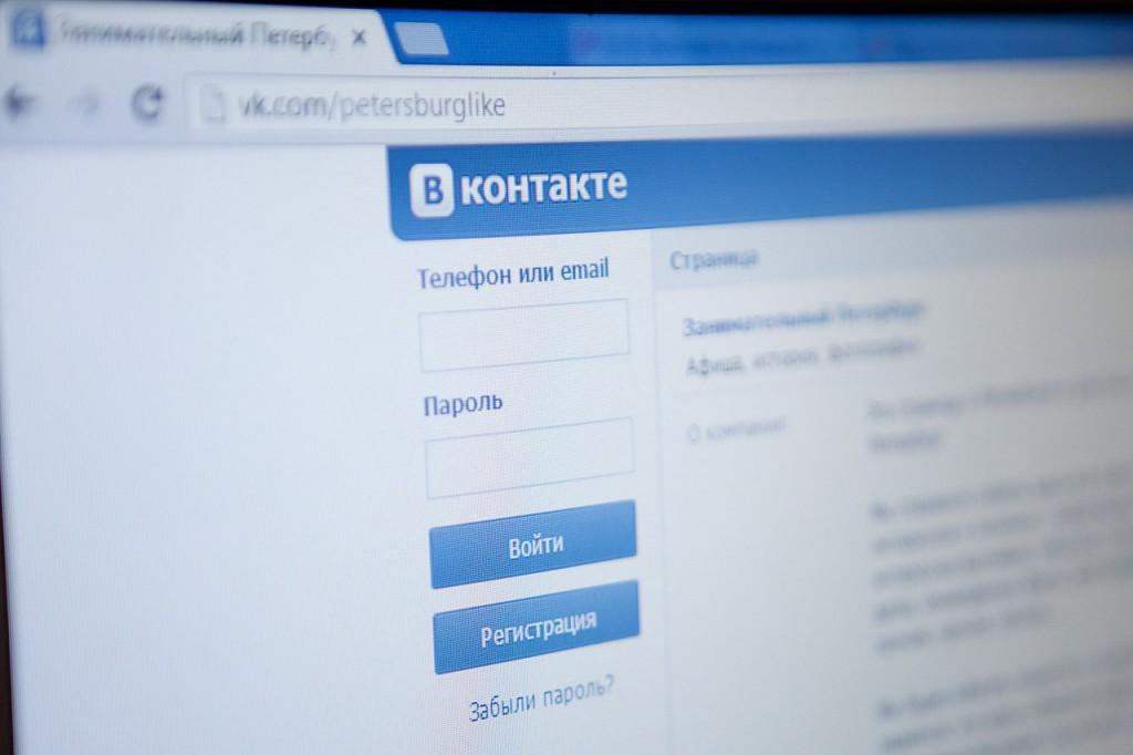 23:34 Sony Music и ВКонтакте заключили мировую в споре о пиратстве