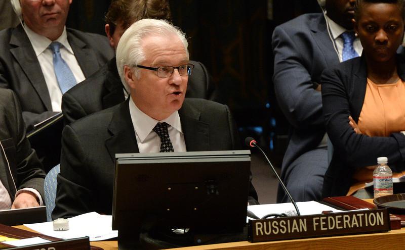 """Обама должен посетить Украину и дать """"мощный сигнал"""" о поддержке со стороны США, - экс-лидер демократов в Сенате - Цензор.НЕТ 9484"""