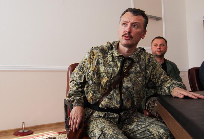 Сегодня состоится суд над Кернесом, - Геращенко - Цензор.НЕТ 2784